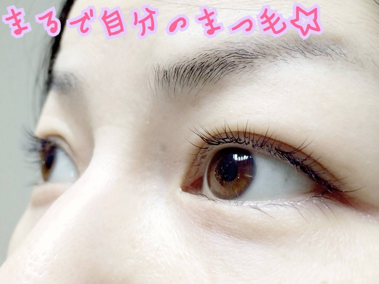 Mic_まつ毛イメージ