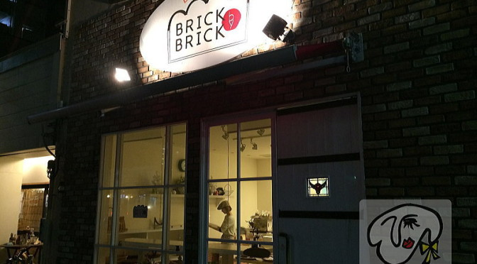 Micの近所にあるパン屋さん BRICK by BRICK