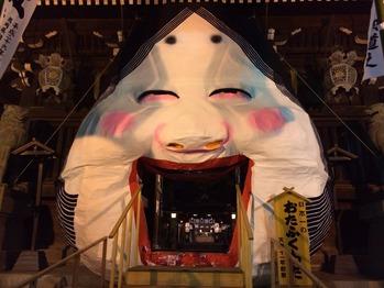 櫛田神社 おたふく