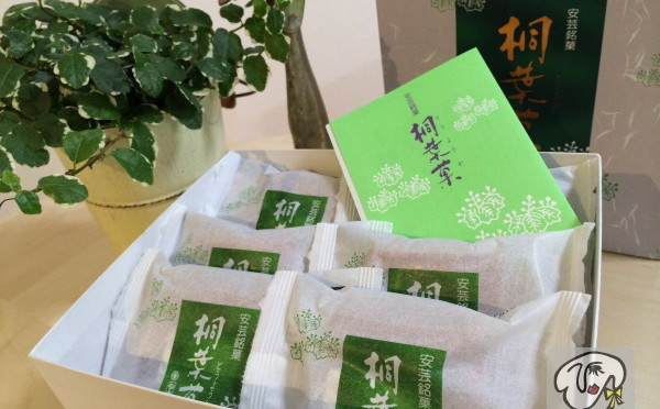 宮島銘菓もみじ饅頭の「やまだ屋」の安芸銘菓「桐葉菓(とうようか)」
