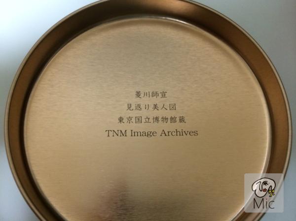 東京国立博物館見返り美人図