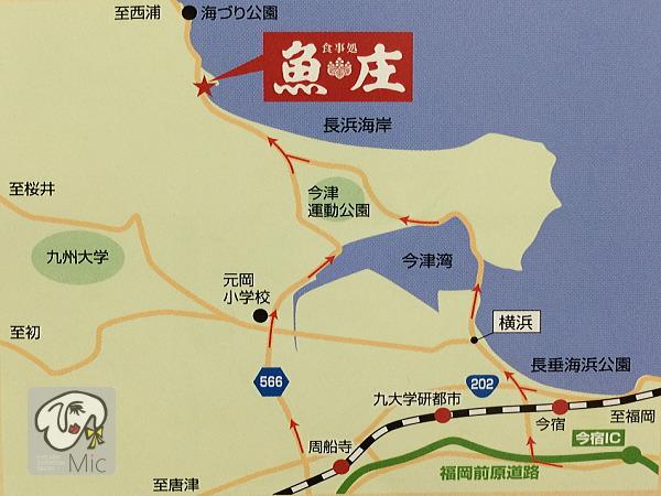 魚庄map
