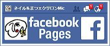 MIC_facebook_bana
