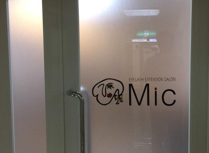 Mic_入り口